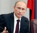 Владимир Путин наградил жителей Тульской области