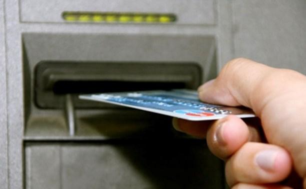 Туляк украл с банковской карты знакомого 95 тысяч рублей
