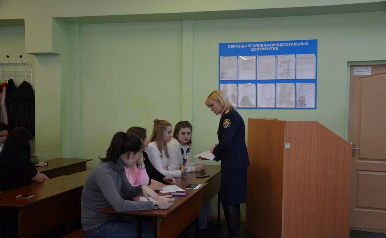 Тульские следователи провели тренинг для студентов ТулГУ