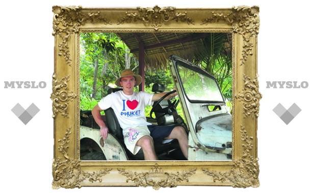 Туляк познал все прелести Таиланда