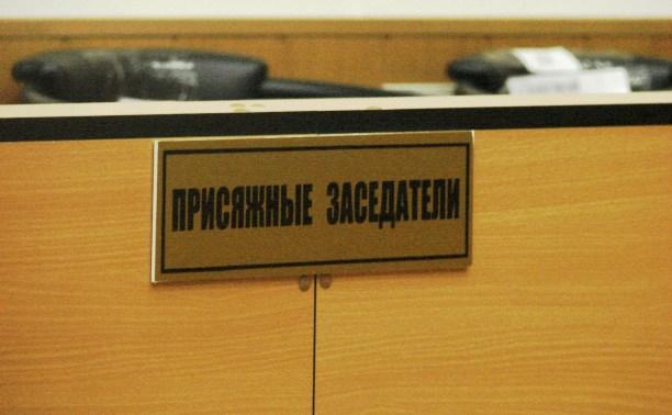 В Туле присяжные оправдали мужчину, обвиняемого в особо тяжком преступлении