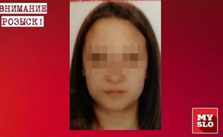 В Туле второй день ищут 15-летнюю девочку