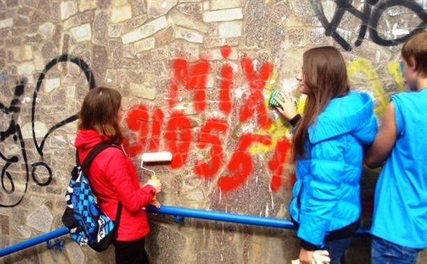 Волонтёры закрашивают рекламу наркотиков на фасадах