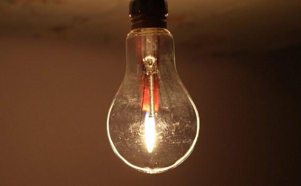 Какие улицы Тулы останутся без света 17 января