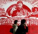 Тульская область стала частью «Красного маршрута» для китайских туристов
