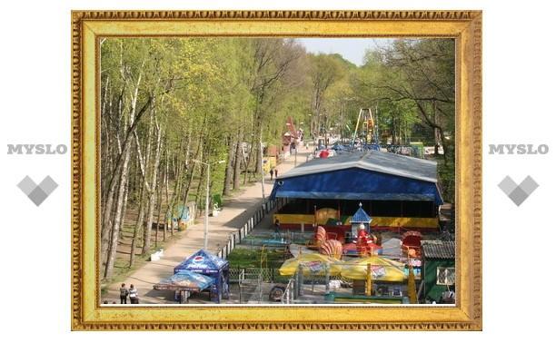 В Белоусовском парке пройдут интересные выходные