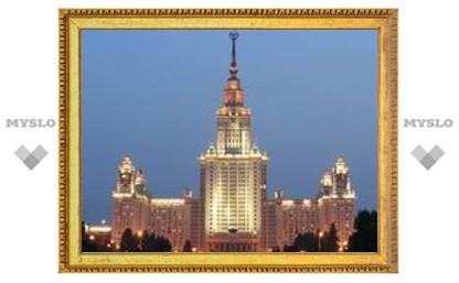 В Туле обсудили план сотрудничества с МГУ