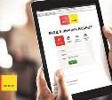«Дом.ru Бизнес» расширяет возможности электронного документооборота