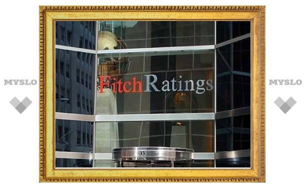 Агентство Fitch снизило рейтинг ВР