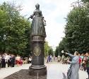 В Богородицке открыли памятник Екатерине Великой
