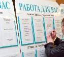 Тульская область вошла в двадцатку регионов-лидеров по состоянию рынка труда