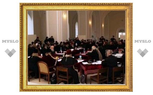 В Москве проходит Собор Русской Православной Старообрядческой Церкви