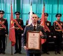Алексей Дюмин наградил сотрудника МЧС, который спас трех человек в Алексине