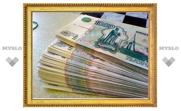 Взятка тульскому чиновнику может составлять 40 млн рублей