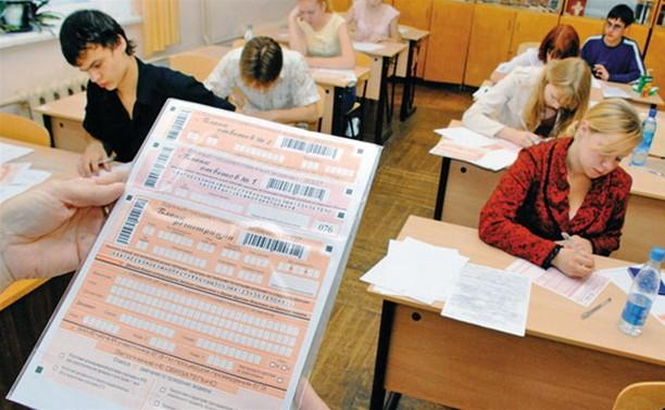 Заслуженные учителя России возмущены хаосом на ЕГЭ