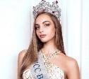 В Туле состоится кастинг на ежегодный Всероссийский конкурс красоты «Мисс Волга» — 2019