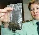 В Тульской области семейная пара распространяла наркотики с помощью сайта автопродаж
