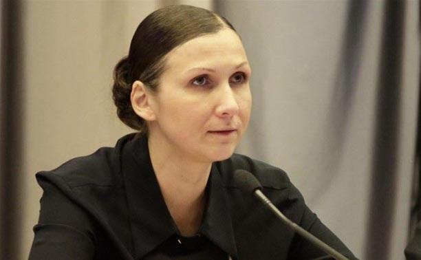Тульский замгубернатора написала заявление в полицию о защите чести и достоинства