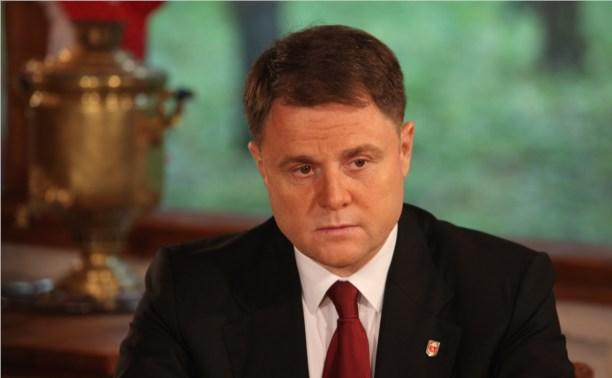 Владимир Груздев предложил провести Форум Общероссийского Народного фронта в Тульской области