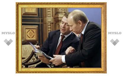 Социологи зафиксировали рост доверия Путину и Медведеву