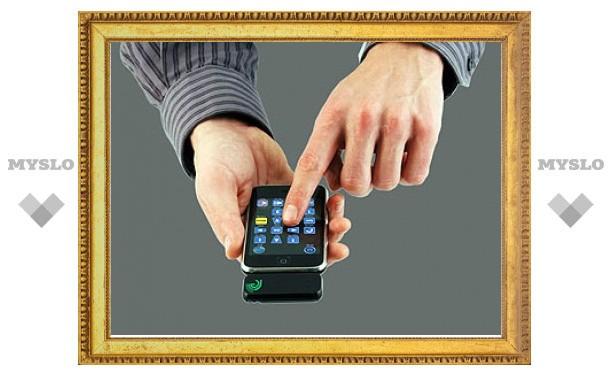 Из iPhone сделали универсальный пульт ДУ