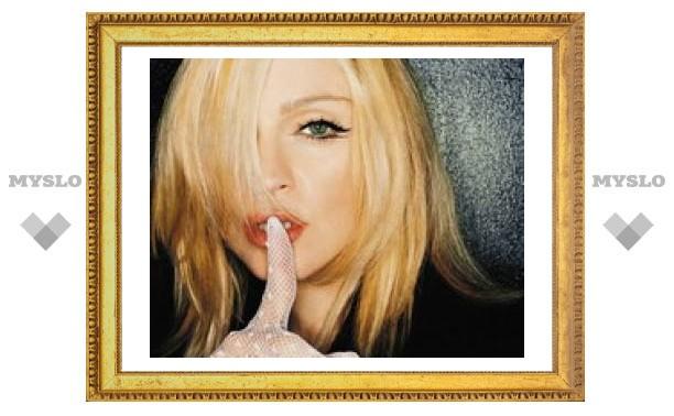 16 августа: Мадонна отмечает круглую дату