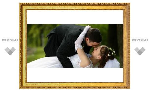 Тула готовится к свадебному буму