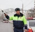 Дмитрий Медведев поручил повторно обсудить термин «опасное вождение»