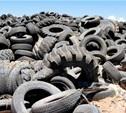 Груздев попросил передать использованные шины в «Лазаревское»