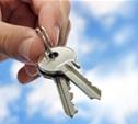 Почти 300 тульских сирот получат ключи от новых квартир