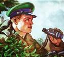 Тульское УФСБ поздравляет с Днем пограничника России