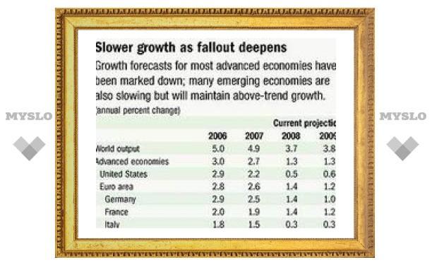 Экономика России будет расти почти в два раза быстрее мировой