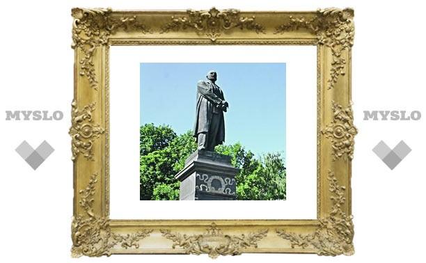 Парк Белоусова 100 лет назад