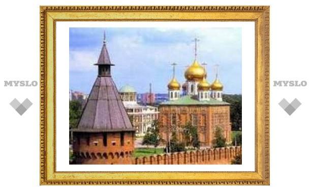 Башни Тульского кремля закрыты!