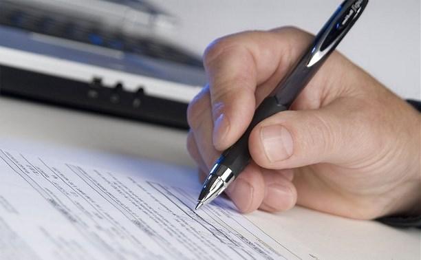 В Госдуме предложили запретить мелкий шрифт в договорах
