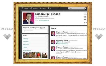 Владимир Груздев вошел в тройку лидеров в «Twitter Рейтинге» Тулы
