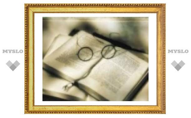 Книжные новинки и бестселлеры магазинов Тулы