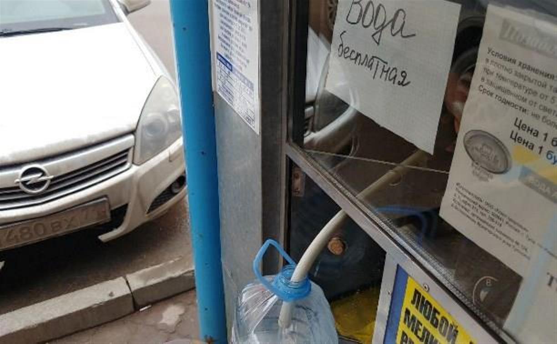Где в южной части Тулы можно получить воду бесплатно: список адресов