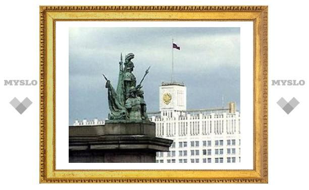 В России создают новую госкорпорацию