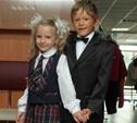 Депутаты Госдумы приняли закон о школьной форме