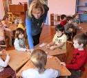 В детских садах могут ввести уроки финансовой грамотности
