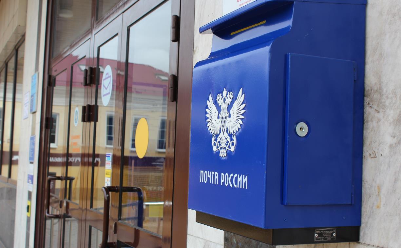 Почтальоны доставят жителям Тульской области пенсии и пособия на дом