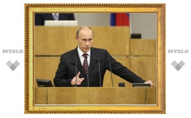 Путин захотел отчитаться перед Думой 20 апреля