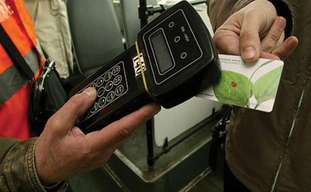 При поддержке «МегаФон» в Туле запущен электронный билет на пассажирский транспорт