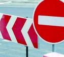 5 сентября в Туле ограничено движение транспорта на улице Жаворонкова и улице Агеева