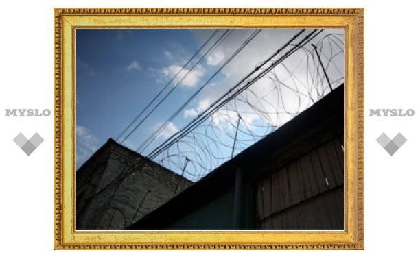 Прокуратура Тульской области проверила Алексинскую колонию