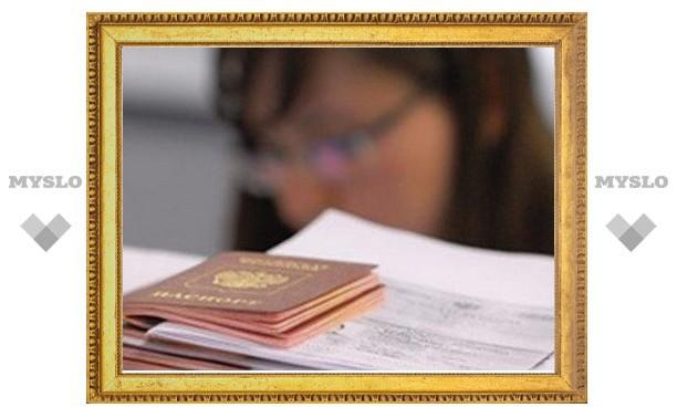 В России будут выдавать два новых документа