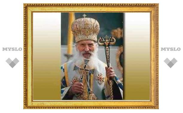 В связи с кончиной Патриарха Павла в Сербии объявлен траур