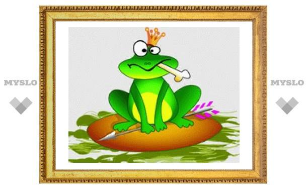В Туле нашли Царевну-лягушку!