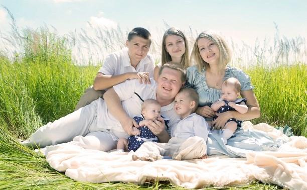 В Тульской области численность многодетных семей за 4 года выросла на 40%